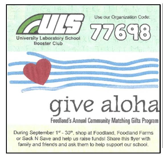 Foodland Give Aloha Program