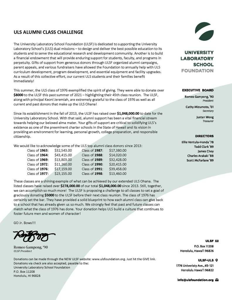 Letter regarding ULS Alumni Class Challenge September 2021
